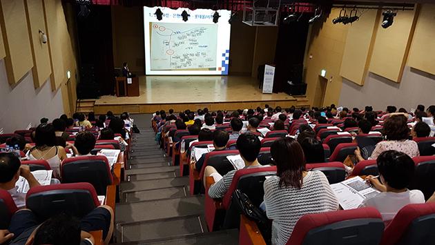 설춘환강사 강의