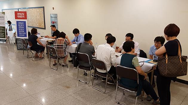 경매상담 참여 업체