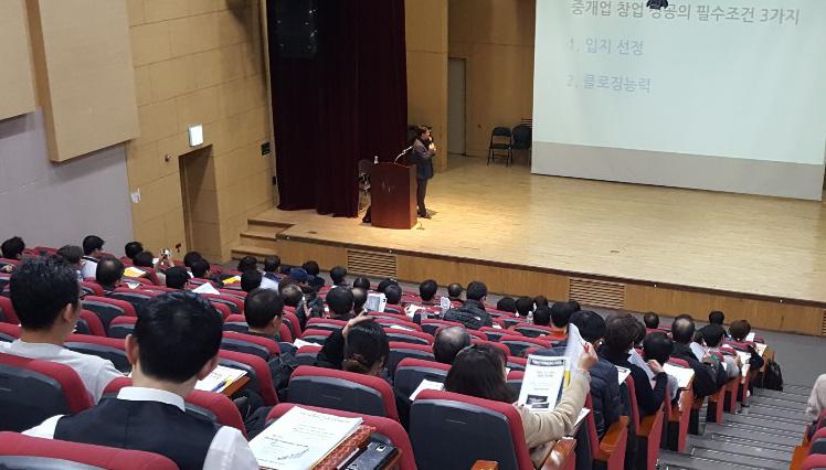 제1강 박상래 원장 강의